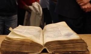 Στη Μονή Εικοσιφοίνισσας το παλαιότερο πλήρες χειρόγραφο της Π. Διαθήκης