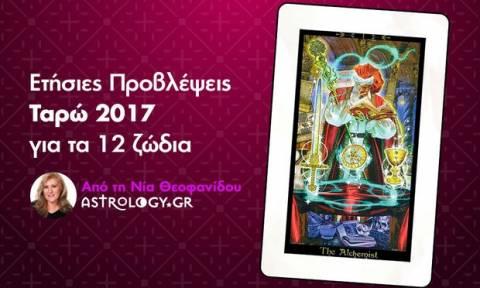 Ετήσιες Προβλέψεις Ταρώ 2017: Η κάρτα του έτους και των 12 Ζωδίων