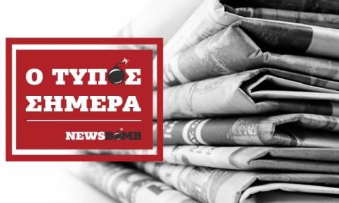 Εφημερίδες: Διαβάστε τα σημερινά (05/12/2016) πρωτοσέλιδα