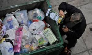 Tageszeitung: «Ελλάδα, αποικία του ευρώ»