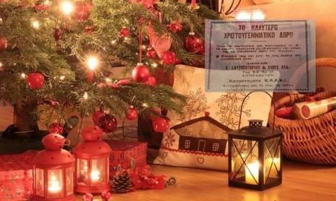 Πριν από πενήντα χρόνια, αυτό ήταν το καλύτερο χριστουγεννιάτικο δώρο στην Κύπρο (pic)