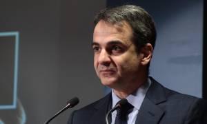 Μητσοτάκης: Οι Έλληνες χρειάζονται μία Κυβέρνηση που θα μιλά με όρους αλήθειας