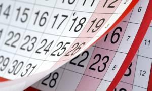 6 Δεκεμβρίου: Ποια μεγάλη γιορτή είναι σήμερα