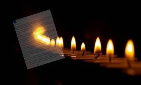 Συγκλονίζει το μήνυμα Κύπριου δημοσιογράφου μετά το χαμό της γυναίκας του: «Το αιώνιο ταξίδι…» (pic)