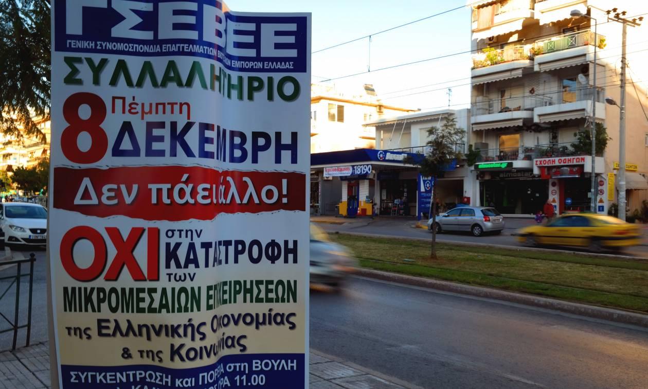 Γενική απεργία: «Κατεβάζει ρολά» η χώρα την Πέμπτη - Πώς θα κινηθούν τα Μέσα Μεταφοράς