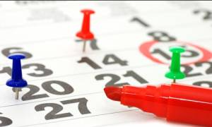 Αργίες στην Ελλάδα 2017 – Δείτε ποιες ημέρες δεν θα πάτε στη δουλειά!