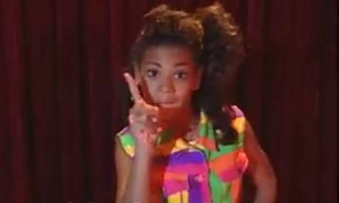 Εκατομμύρια ευρώ για ένα… σπάνιο παιδικό υλικό της Beyonce!