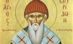 Η εμφάνιση του Αγίου Σπυρίδωνος και ο Άγιος Παΐσιος