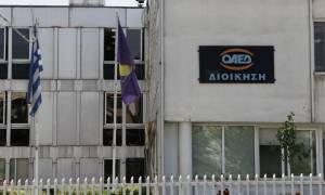 ΟΑΕΔ: Ξεκινάει το πρόγραμμα επιχορήγησης επιχειρήσεων για την απασχόληση 10.000 ανέργων