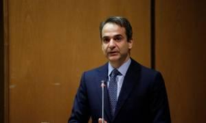 Μητσοτάκης: Ο ΣΥΡΙΖΑ κέρδισε τις εκλογές με ψέματα - Ο λαϊκισμός τελείωσε