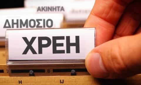 Σε αναμμένα κάρβουνα χιλιάδες Κύπριοι φορολογούμενοι