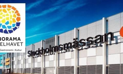 Η Ελλάδα στην αγορά της Σκανδιναβίας, μέσα από την Mediterranean Panorama
