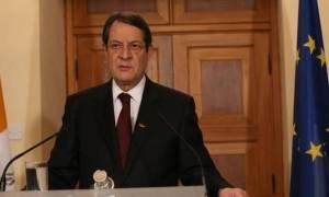 Αναστασιάδης: Το Κυπριακό βρίσκεται σε κομβικό και κρίσιμο σημείο