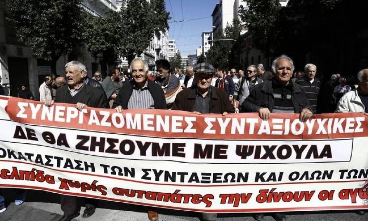Δεν τρώνε «κουτόχορτο» οι συνταξιούχοι! Αύριο βγαίνουν στους δρόμους, παρά τις παροχές- «ασπιρίνες»!