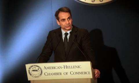 Μητσοτάκης: Οι τρεις προτεραιότητες της ΝΔ για έξοδο της Ελλάδας από την κρίση