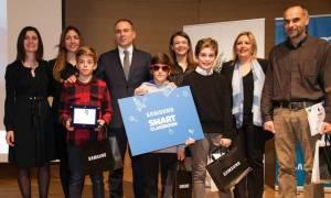 Η Samsung στο πλευρό των μαθητών μέσω του εκπαιδευτικού προγράμματος «Σέβομαι τη διαφορετικότητα»
