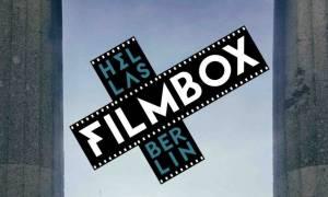 «Έρχονται οι Έλληνες»: Στο Βερολίνο προβάλλεται ο ελληνικός κινηματογράφος