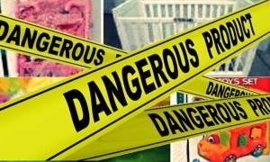 Προσοχή: Ποια παιχνίδια είναι επικίνδυνα - Οδηγίες από το ΙΝΚΑ