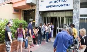 Προσλήψεις: 107 θέσεις εργασίας στο Δημοτικό Βρεφοκομείο Αθηνών μέσω ΑΣΕΠ