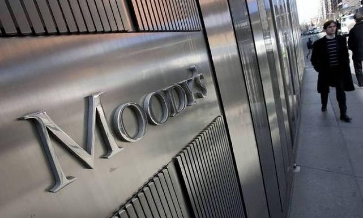 «Βόμβα» από Moody's: Κίνδυνος στάσης πληρωμών στην Ελλάδα τον Ιούλιο