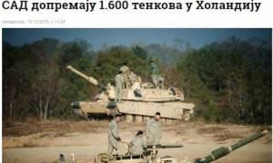 Η Ολλανδία παρέλαβε 1600 άρματα μάχης από τις ΗΠΑ