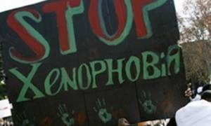 Ποιά ήταν παγκοσμίως η λέξη του 2016; Η ελληνική Xenophobia...