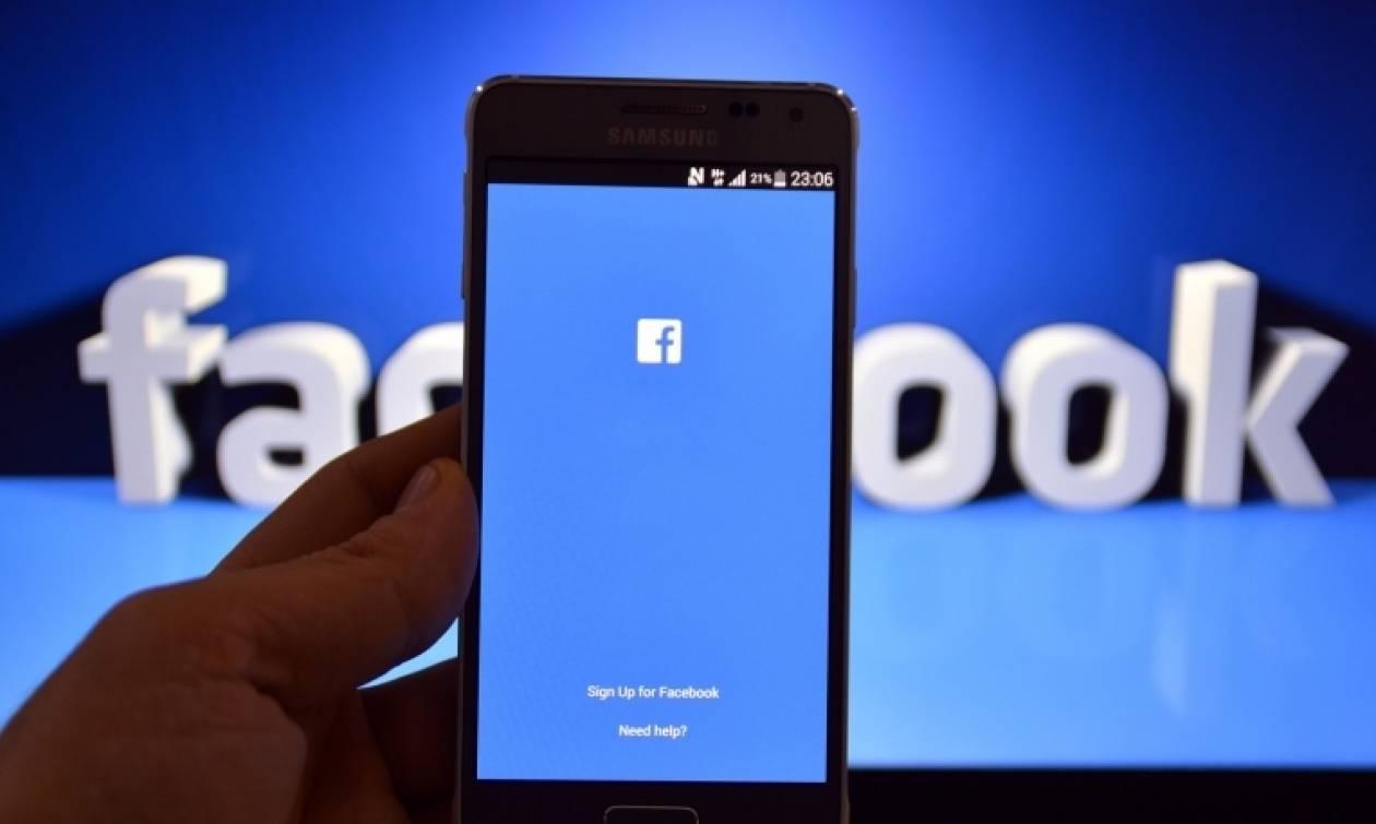 Αγγελίες εργασίας σύντομα στο Facebook!