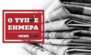 Εφημερίδες: Διαβάστε τα σημερινά (21/12/2016) πρωτοσέλιδα