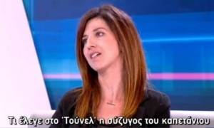 Η Νικολούλη γράφει για τα ισόβια της σύζυγου του καπετάνιου (video)