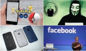 Ανασκόπηση 2016: Οι σημαντικότερες τεχνολογικές ειδήσεις