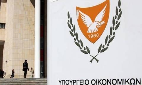 Στα €19,38 δισ. ανήλθε το χρέος της Κεντρικής Κυβέρνησης στο τέλος Σεπτεμβρίου