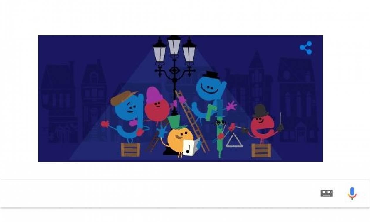 «Καλές γιορτές» από τo Doodle της Google για τα Χριστούγεννα