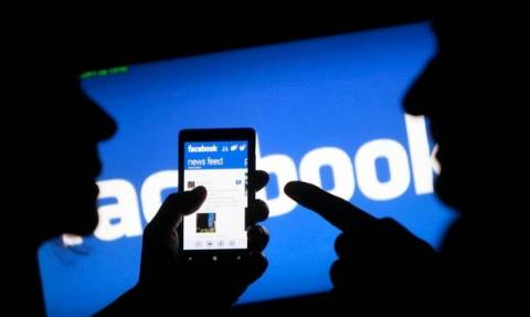 Αλλάζει το Facebook: Τι καινούργιο θα δούμε το 2017!