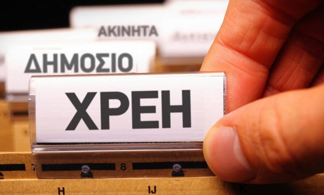 Απόφαση - σταθμός: Στο νόμο Κατσέλη και οι οφειλέτες Ασφαλιστικών Ταμείων