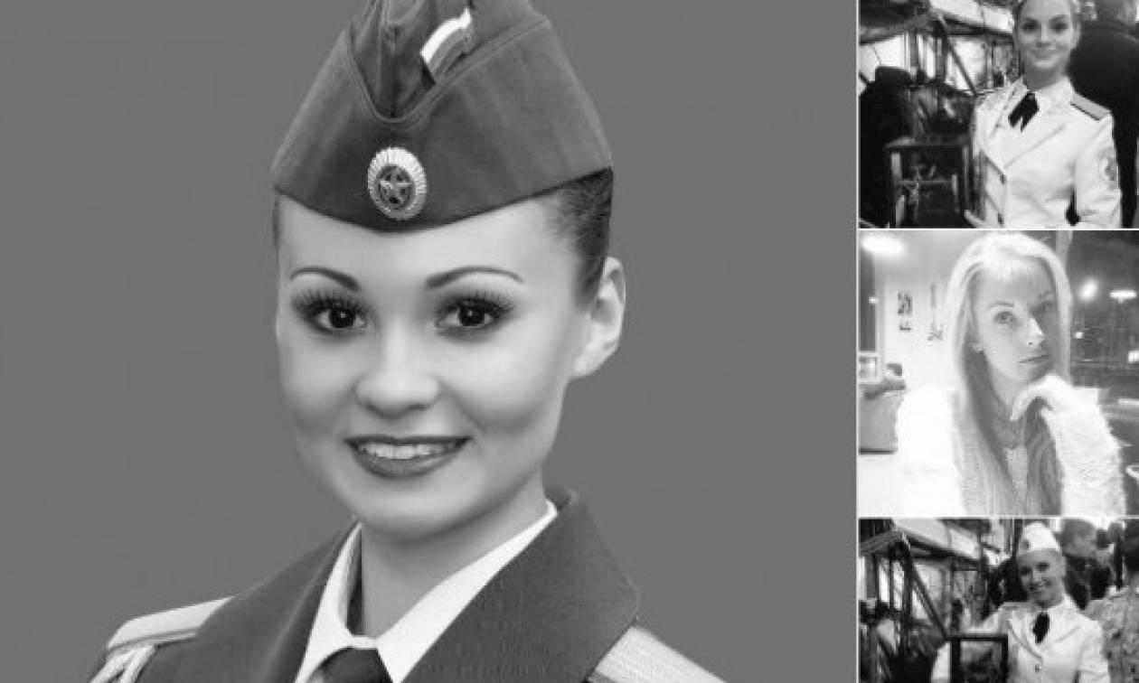 Τα πρόσωπα της αεροπορικής τραγωδίας: Η 19χρονη μπαλαρίνα, η «Δρ. Λίζα» και οι ερωτευμένοι χορευτές