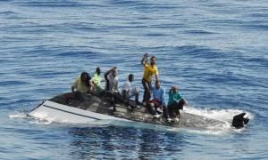 Βραζιλία: Φόβους ότι ένα πλοιάριο γεμάτο με μετανάστες βυθίστηκε στις Μπαχάμες εκφράζουν οι αρχές