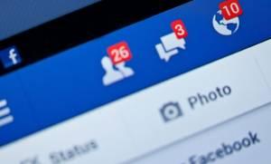 Νέες αλλαγές στο Facebook: Τι θα αλλάξει με το 2017