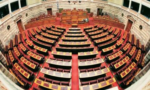 Βουλή: Στη δημοσιότητα τα «πόθεν έσχες» των πολιτικών