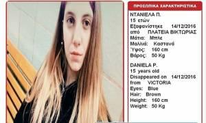 Θρίλερ με την εξαφάνιση 15χρονης από την πλατεία Βικτωρίας