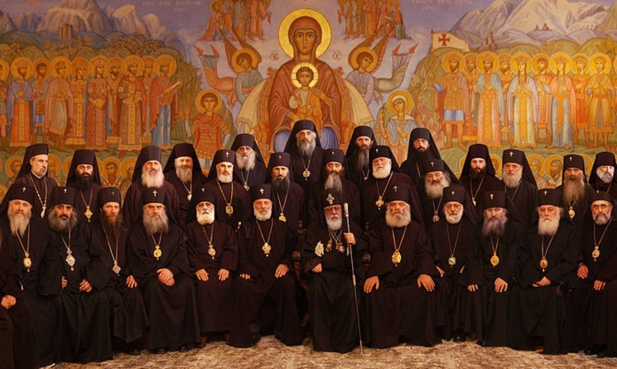 Αποτέλεσμα εικόνας για Πατριαρχείο Γεωργίας