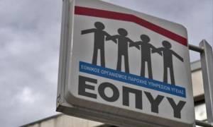 ΕΟΠΥΥ: Δεν θα προπληρώνουν οι ασφαλισμένοι προϊόντα και υπηρεσίες το 2017