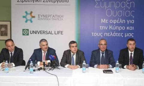 Σε ισχύ από 1η Ιανουαρίου η συνεργασία Συνεργατικής Κεντρικής Τράπεζας - Universal Life