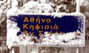 Καιρός LIVE: Ξεκίνησε το δεύτερο κύμα χιονιά - Πού χιονίζει τώρα