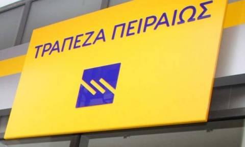 Πωλήθηκε η Τράπεζα Πειραιώς Κύπρου - Ποιος ο νέος ιδιοκτήτης