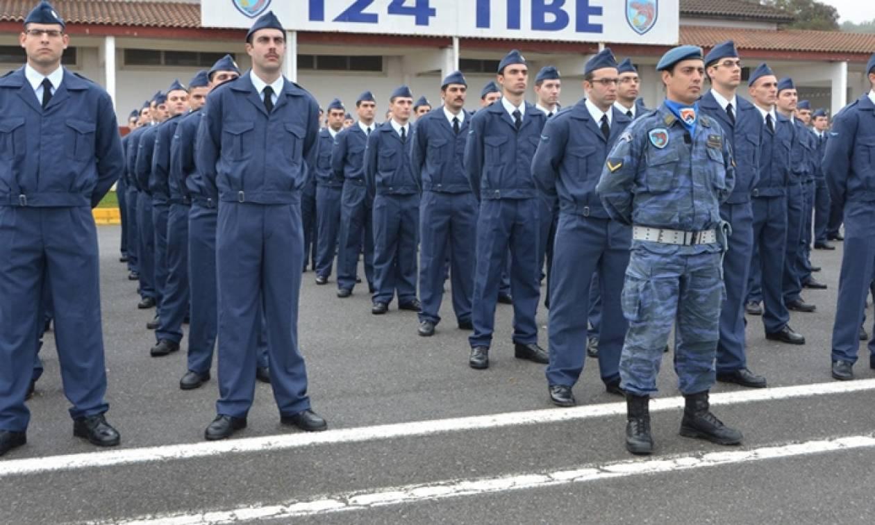 Πολεμική Αεροπορία: Πρόσκληση Κατάταξης Στρατευσίμων ΠA 2017 Α' ΕΣΣΟ – AT 105/2016