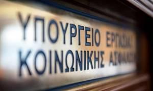 Η διαδικασία απογραφής εργοδοτών-εισφερόντων στον ΕΦΚΑ, από την 1η Ιανουαρίου