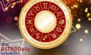 Ημερήσιες Προβλέψεις για όλα τα Ζώδια 31/12
