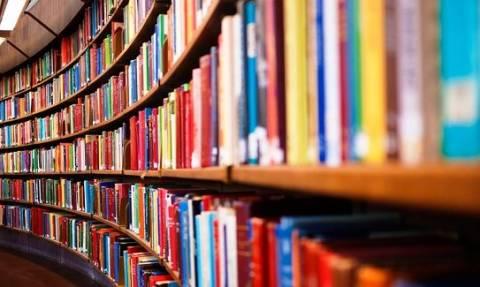 Κατεβάστε και διαβάστε δωρεάν βιβλία λογοτεχνίας και ποίησης