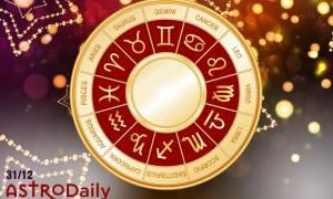 Ερωτικές Προβλέψεις για όλα τα Ζώδια, 31/12