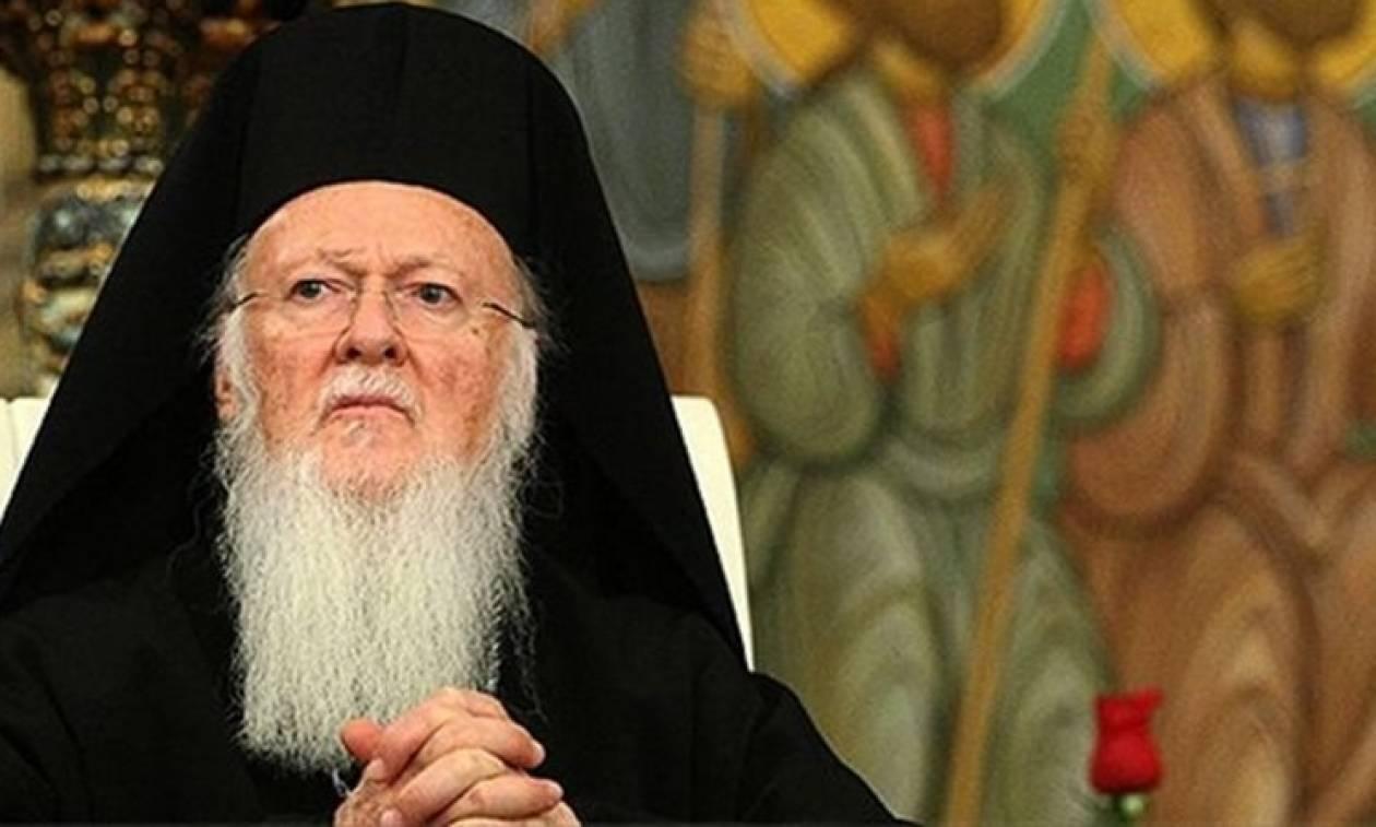 Αποτέλεσμα εικόνας για πατριάρχησ βαρθολομαίοσ